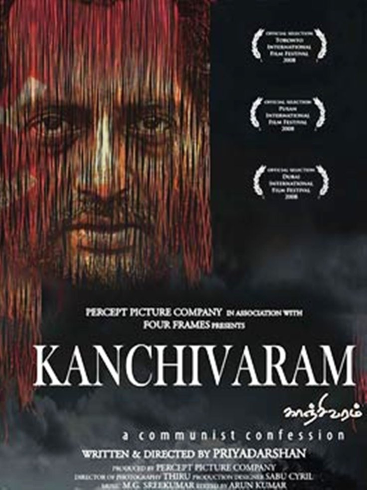 Poster of the movie Kanchivaram
